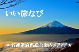 mt-fuji-4778323__340.jpg